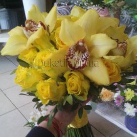 Купить цветы в Днепр