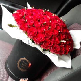 Доставка цветов днепропетровск цены #15