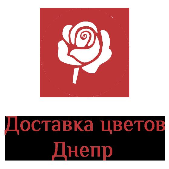 Доставка цветов днепр лого